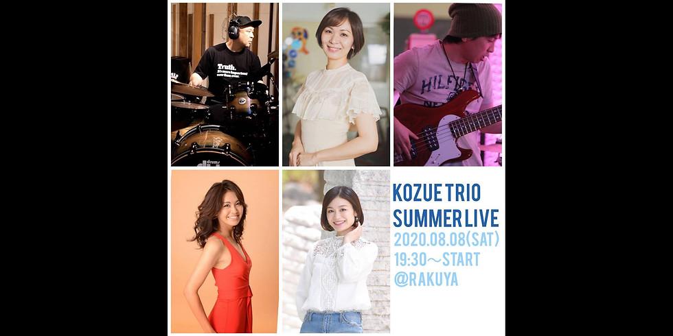 Kozue Trio Summer Live ♪『After The Rain』