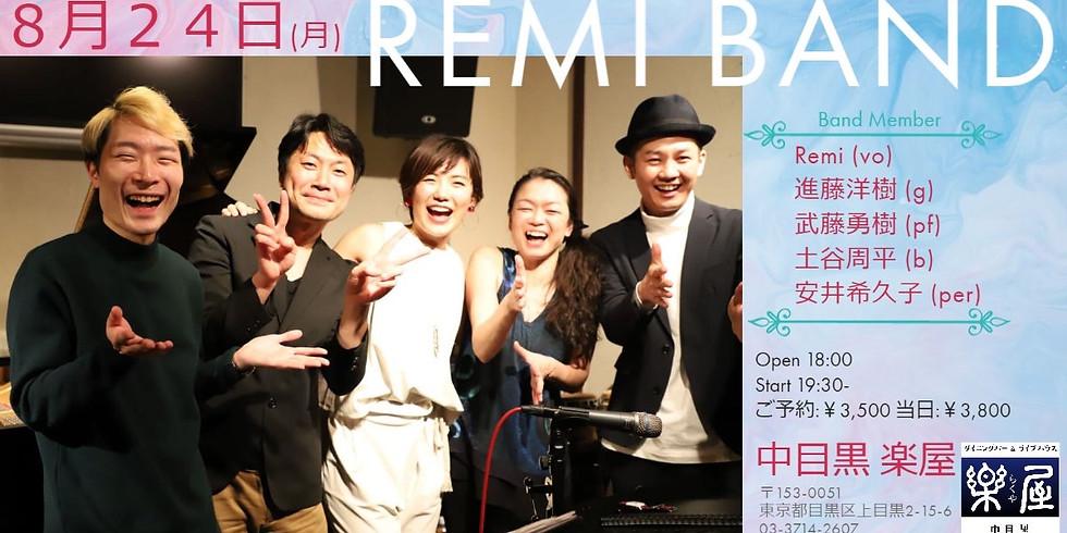 Remi Band -夏音-/  配信あり