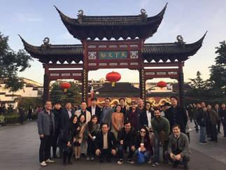 Health 2.0 Asia 2016, Nanjing