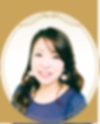 プラクシーアカデミー 講師  nobue obata 尾畑信江