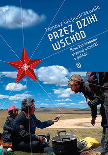 Grzywaczewski_Przez dziki wschod_m.jpg