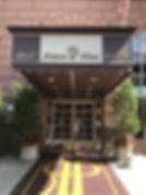 av entrance.jpg