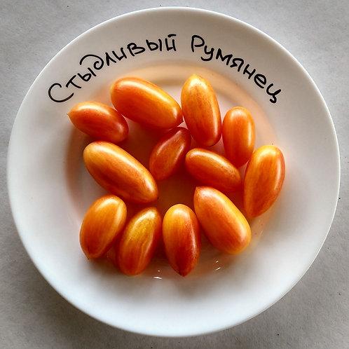 Стыдливый румянец (Blush, Румяные) сорт томата 10-15 семян