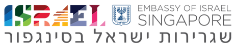 Embassy of Israel in Singapore_Logo 2019