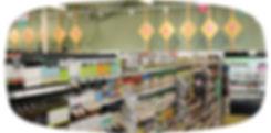 Lucky's Market Grocer Departmn