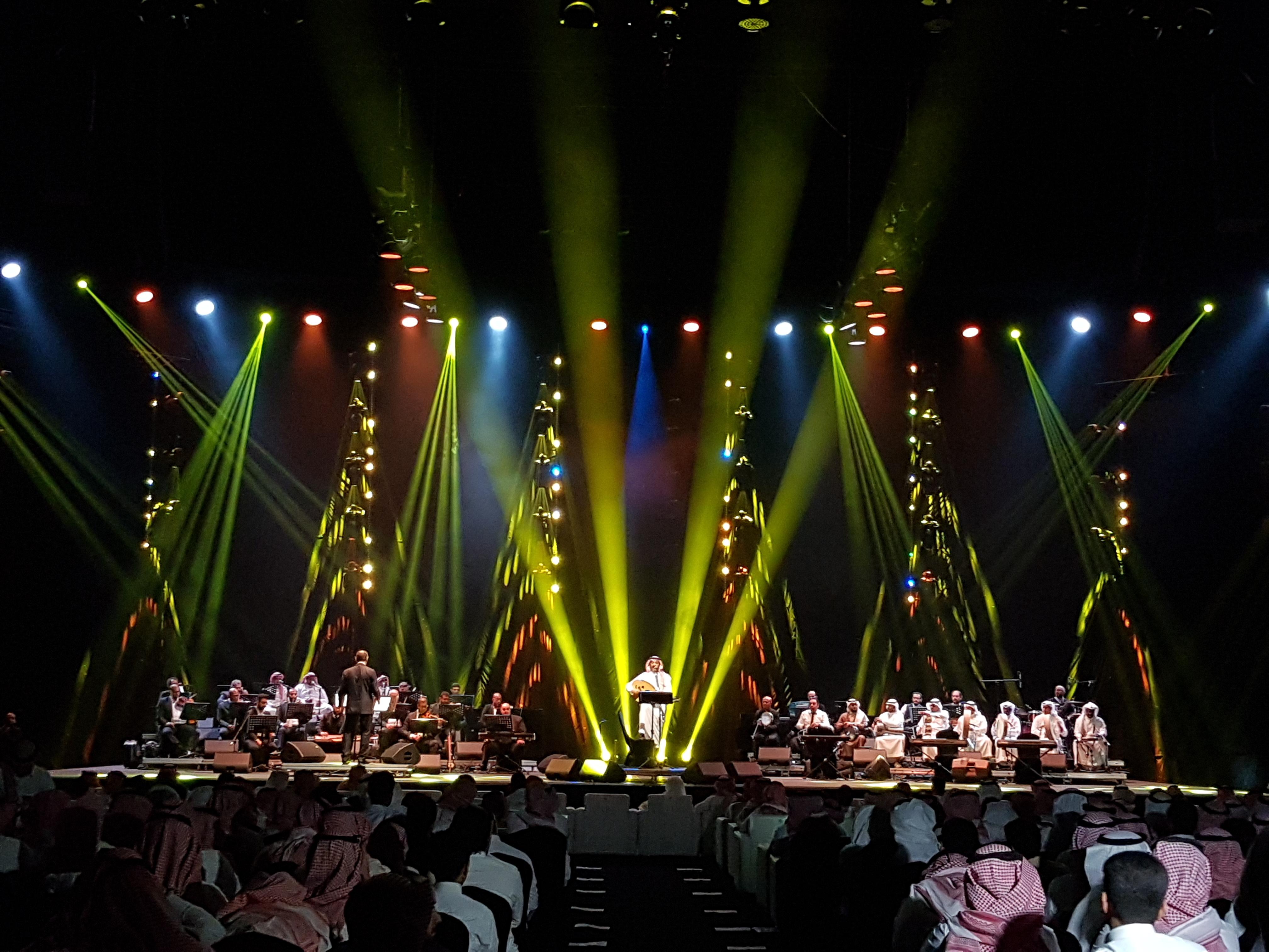 حفل محمد عبده