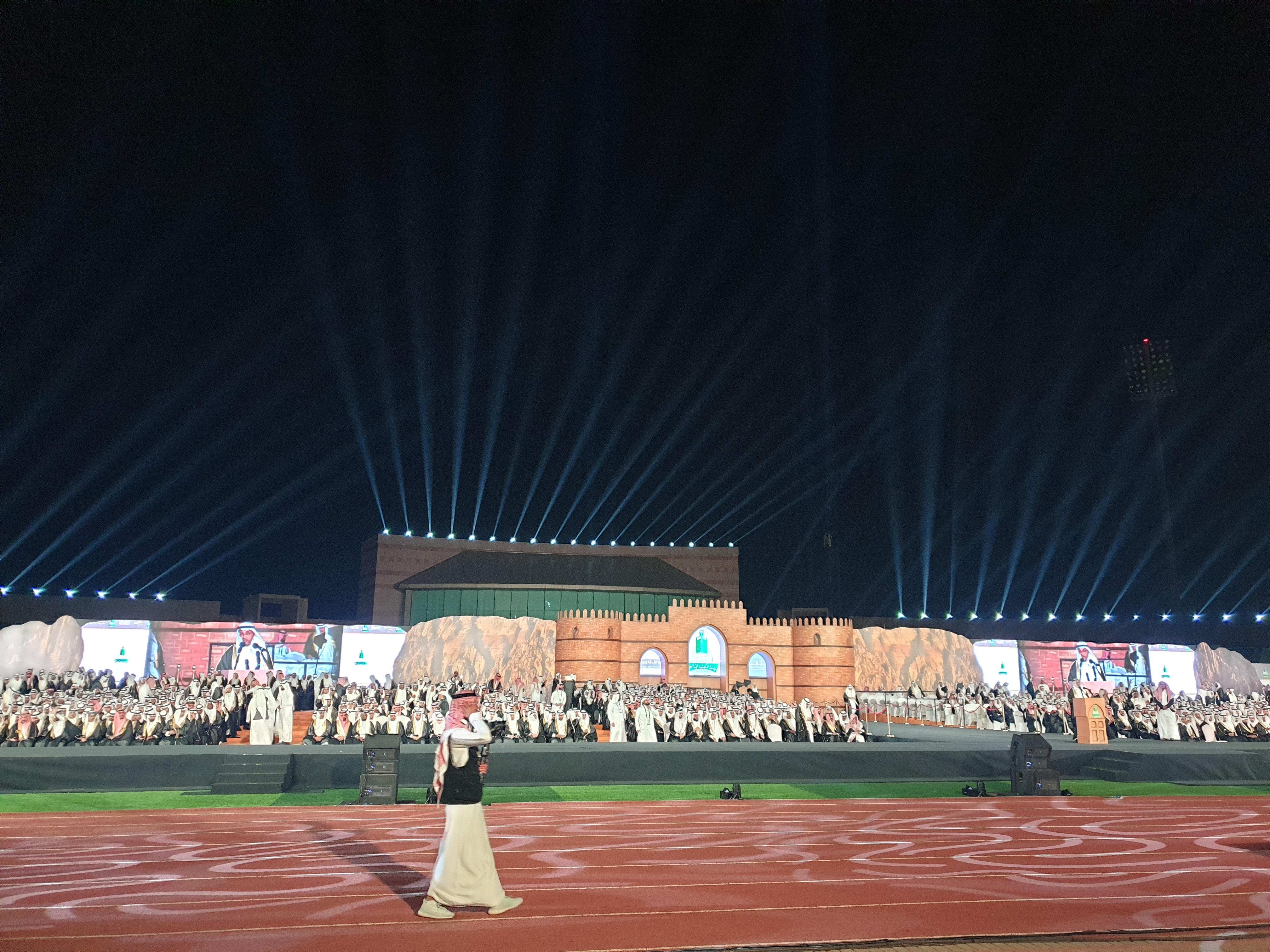 حفل تخرج جامعة الملك عبد العزيز