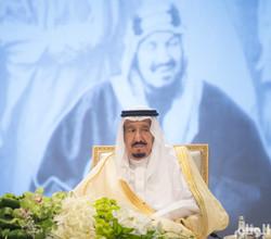 حفل الملك بجامعه الملك عبد العزيز