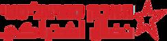 Logo Bi BIG.png
