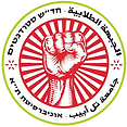 hadash_students_logo.png