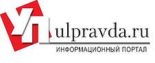 ulpravda_edited.jpg