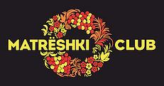 matreshki_logo.png