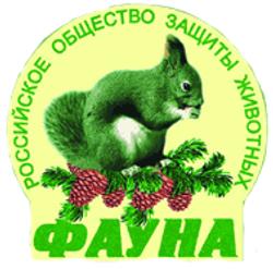 фауна лого