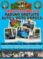 autobianchi a112 terza serie Solo Cuore e Carburatore | raduni auto d'epoca torino raduni auto d'epoca piemonte organizzazione raduno eventi raduni auto d'epoca nord italia motor village moncalieri nichelino torino auchan 16 ottobre 2016