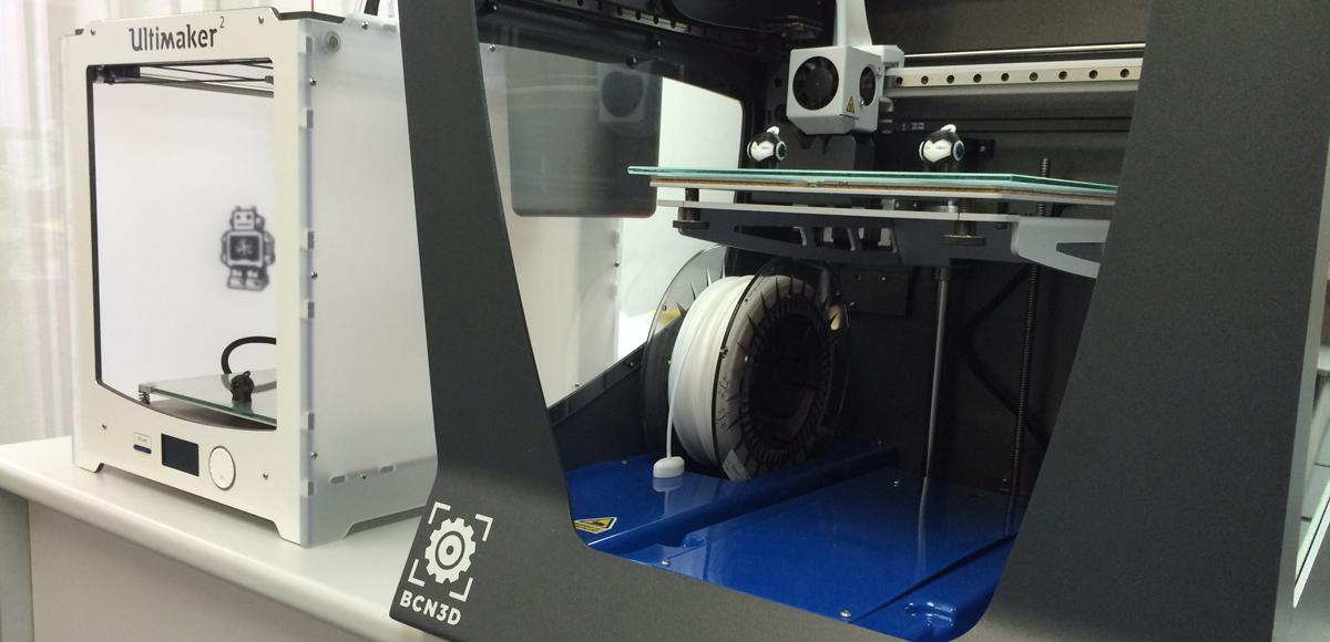 新的三维立体打印机快将投入服务!