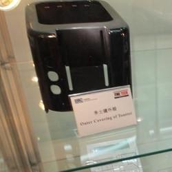 HK Electronic Fair 2011