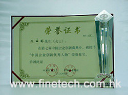 Honorable man of Chinese Innovative