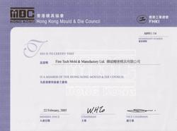 Member Hong Kong Mould & Die Council