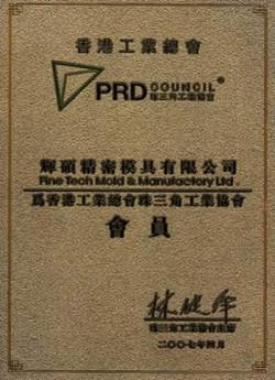 Member of PRD Council