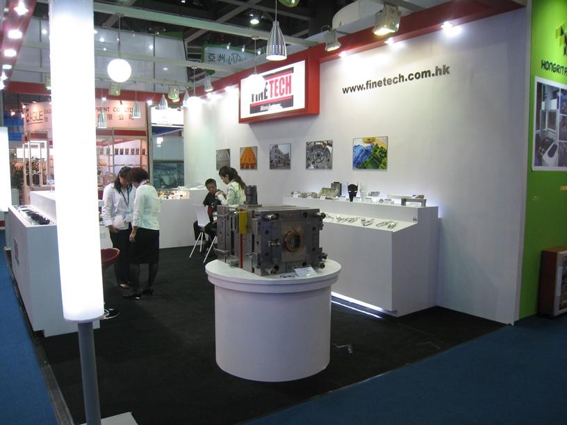 广州亚洲模具展