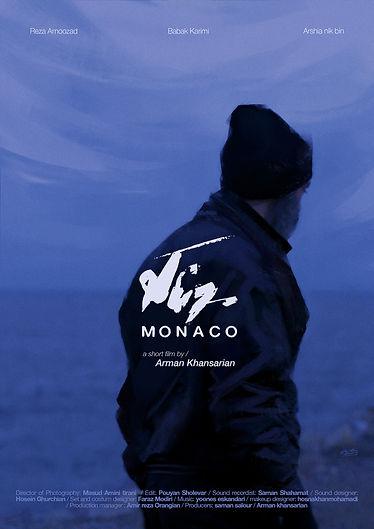 Monaco - Poster2 (A4).jpg