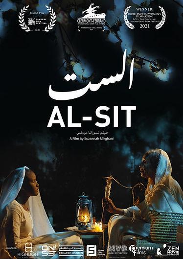 Al-Sit_Poster_ZenMovie_A4.jpg