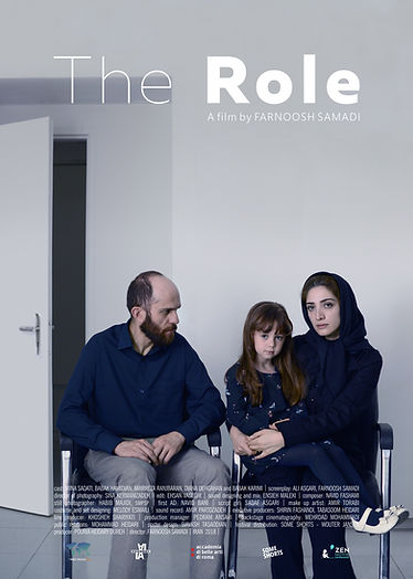 The role - Poster.jpg