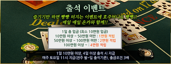 banner_event_05.png