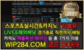 wip284_600.jpg