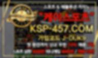 ksp600.jpg