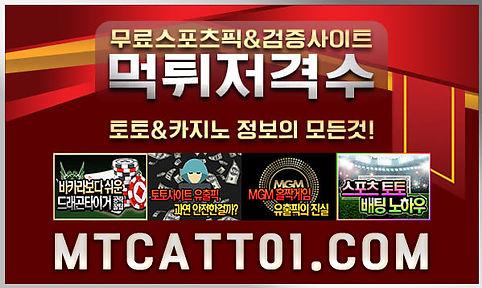 mtcatt01_600.jpg