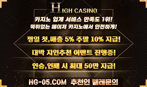 high_600.jpg