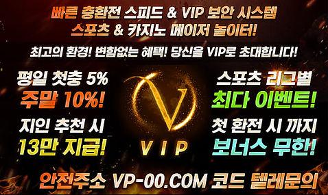 vip_600.jpg