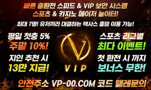 vip_600t.jpg