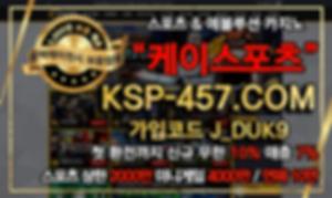 ksp457_600.png
