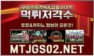 MTJGS02_600.jpg
