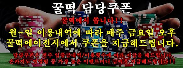 banner_event_06.jpg