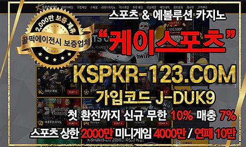 KSPKR_600.jpg