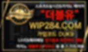 wip284_600.png