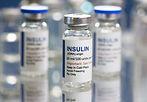insulin bottle 2.jpg