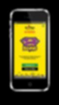 SFGA app bizarro screen.png