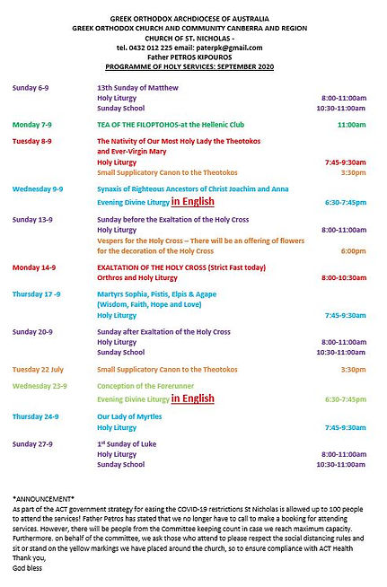 Church Programme - September 2020 (Engli