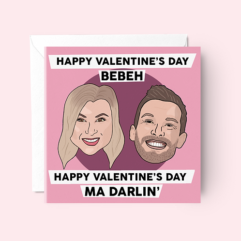 Shagged Married Annoyed Valentine's Card