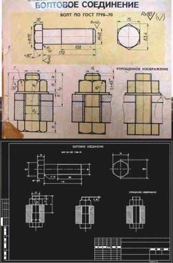 Оцифровка чертежей