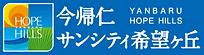 沖縄創業支援,沖縄起業,沖縄独立支援,沖縄移住,沖縄移住サポート