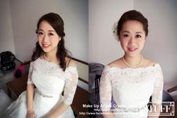Make Up Crystal 27
