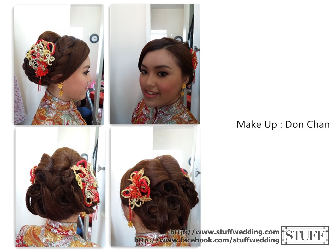 Don Make Up 53