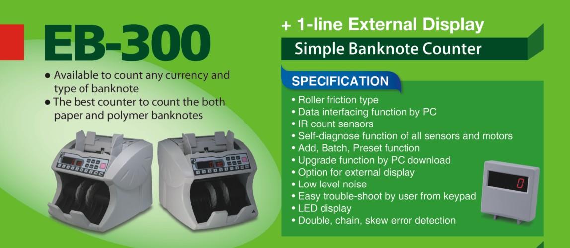 ebanking 300