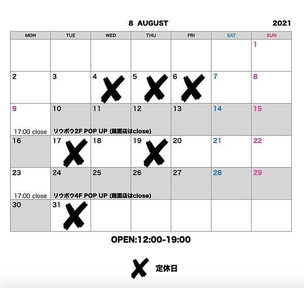 スクリーンショット 2021-07-31 16.06.27.png