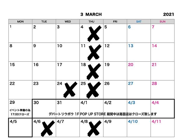 スクリーンショット 2021-03-03 14.29.33.png